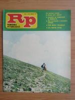 Anticariat: Revista Romania Pitoreasca, nr. 3 (123), martie 1982