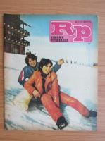Anticariat: Revista Romania Pitoreasca, nr. 3 (171), martie 1986