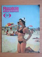 Anticariat: Revista Romania Pitoreasca, anul VI, nr. 67, iulie 1977