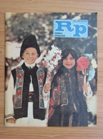 Anticariat: Revista Romania Pitoreasca, nr. 1 (205), ianuarie 1989