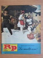 Anticariat: Revista Romania Pitoreasca, nr. 12 (204), decembrie 1988