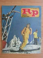 Anticariat: Revista Romania Pitoreasca, nr. 2 (146), februarie 1984
