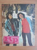 Anticariat: Revista Romania Pitoreasca, nr. 2 (158), februarie 1985