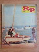 Anticariat: Revista Romania Pitoreasca, nr. 7 (175), iulie 1986