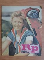 Anticariat: Revista Romania Pitoreasca, nr. 9 (141), septembrie 1983