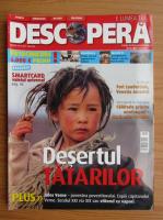 Anticariat: Revista Descopera, anul III, nr. 4 (22), mai 2005