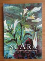 Anticariat: Revista Scara, anul IV, treapta a cincea, martie 2000