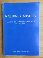 Anticariat: Rvista Ratiunea Mistica, an I, nr. 1, 1994