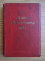 Agenda electricianului 1955