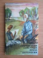 Anticariat: Proza moderna sovietica. Antologie