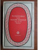 Anticariat: Invataturile lui Neagoe Basarab catre fiul sau Theodosie