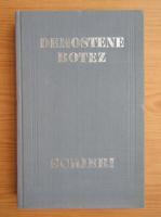 Anticariat: Demostene Botez - Scrieri (volumul 1)