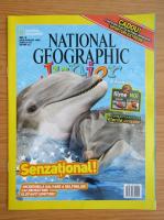 Anticariat: Revista National Geographic Junior, nr. 6, iulie-august 2006