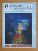 Anticariat: Revista Romana, anul XVIII, nr. 2, iunie 2012