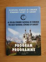 Anticariat: Al XXI-lea congres national de chirurgie 2002