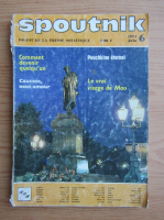 Anticariat: Revista Sputnik, nr. 6, iunie 1974