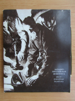 Anticariat: Works of world art in ukrainian museums