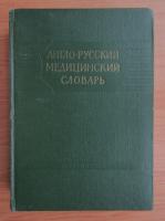 Anticariat: M. P. Multanovsky - English-russian medical dictionary