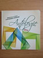 Revista Antologie, 2014