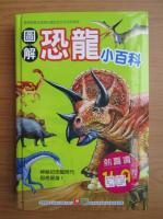 Anticariat: Enciclopedia dinozaurilor