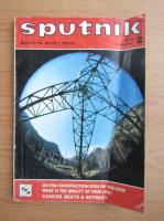 Anticariat: Revista Sputnik, nr. 2, februarie 1975