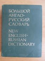 Anticariat: New english-russian dictionary (volumul 1, A-L)
