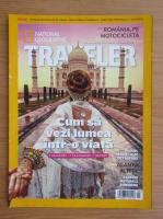 Anticariat: Revista National Geographic Traveler, volumul 30, toamna 2016