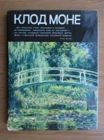 Anticariat: Claude Monet