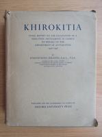 Porphyrios Dikaios - Khirokitia