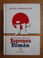 Anticariat: Dictionar japonez-roman