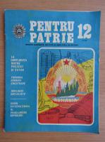 Anticariat: Revista Pentru Patrie, nr. 12, 1985