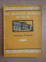 Anticariat: Kurzer Fuhrer - Das Staatliche Russische Museum