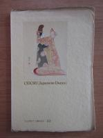 Anticariat: Odori. Japanese dance