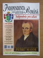 Anticariat: Revista Independenta romana, anul 4, nr. 42, iulie 2018