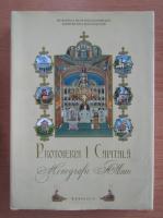 Anticariat: Protoieria I Capitala. Monografie album