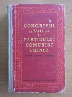 Anticariat: Congresul al VIII-lea al Partidului Comunist Chinez
