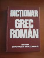 Lambros Petinis - Dictionar Grec-Roman