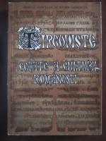 Anticariat: Targoviste, cetate a culturii romanesti (studii)