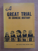 Anticariat: Great trial in chinese history