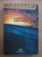 Anticariat: Jiang Xihe - A brief history of China post