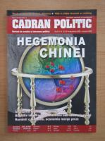 Anticariat: Revista Cadran Politic, anul III, nr. 32-33, decembrie 2005-ianuarie 2006