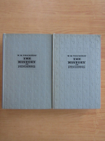 Anticariat: William Makepeace Thackeray - The history of Pendennis (2 volume)
