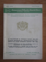Anticariat: Romanian Orthodox Church News, anul IV, nr. 4, octombrie-decembrie 1975