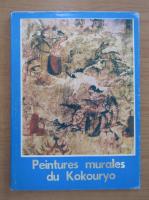 Anticariat: Peintures murales du Kokouryo