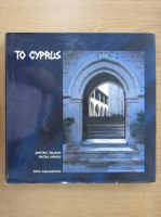Anticariat: To Cyprus