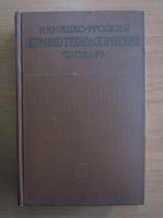Anticariat: Deutsch Russisches Chemisch Technologisches Worterbuch