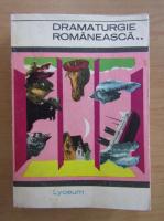 Anticariat: Dramaturgie romaneasca (volumul 2)