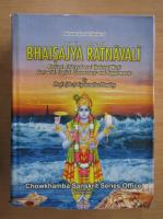 Anticariat: Gyanendra Pandey - Bhaisajya Ratnavali (volumul 2)