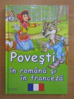 Anticariat: Povesti in romana si franceza