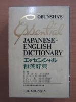 Anticariat: Essential Japanese English Dictionary